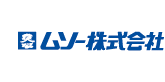 ムソー株式会社
